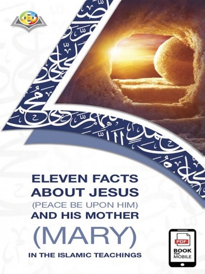 ​Eleven facts about Jesus