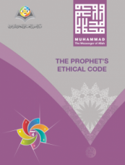 The prophet's ethical code