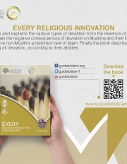 Every religious innovation