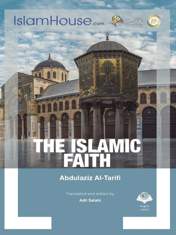 The Islamic Faith