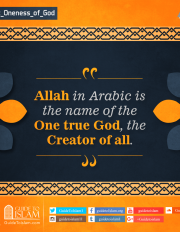 Allah is The Creator of All