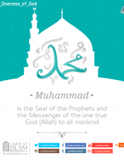 Muhammad is the Seal of the Prophets