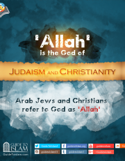 Allah is the God of JUDAISM and CHRISTIANITY