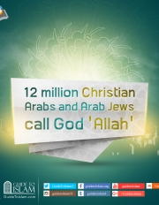 12 million Christian Arabs and Arab Jews call God Allah