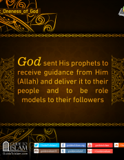 God sent His prophets to receive guidance from Him