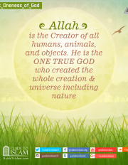 Allah is the ONE TRUE GOD