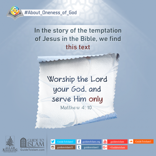 In the story of temptation of Jesus in the Bible
