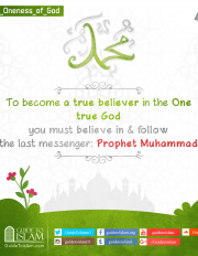 To become a true believer