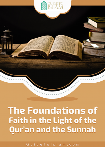 The Foundations of Faith in the Light of the Qur'an and the Sunnah