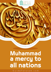 Muhammad a mercy to all nations
