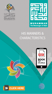 His Manners & Characteristics - Mobile version