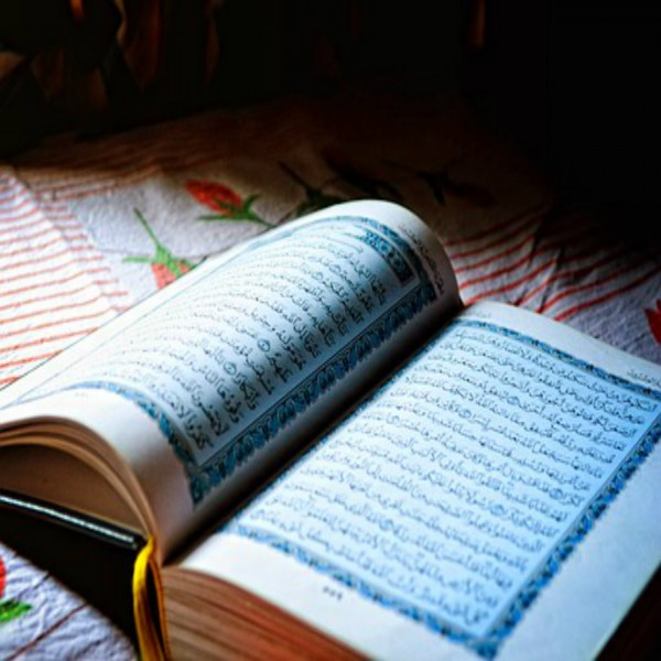 What did they say about the Quran? - Part two