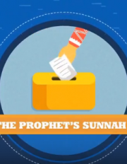 The Sunnah: A Unique History