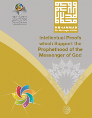 Intellectual proofs which support the Prophethood of the Messenger of God