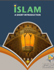 Islam - A short introduction