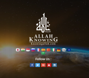 Knowing Allah Website