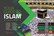 Guide to Islam (The Light Full Version)