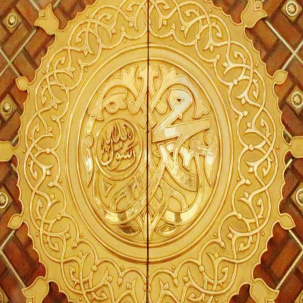Muhammad: The Final Prophet of God (pbuh)