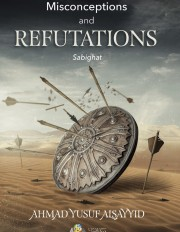 Misconceptions and Refutations
