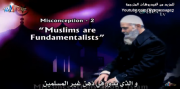 Misconceptions about Islam - Muslims are Fundamentalists
