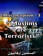 Misconceptions about Islam - Muslims are terrorists