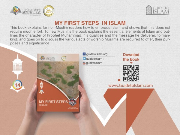 My first steps in Islam