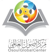 Osoul Global Center
