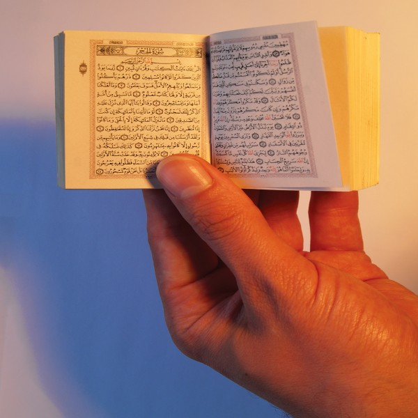 Preservation of the Holy Quran