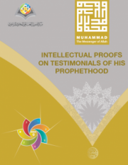 Intellectual proofs on testimonials of his prophethood
