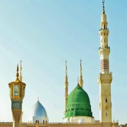 Prophet Muhammad: The Practical Image of Islam