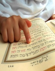 Treasures Of Memorizing The Qur'an (Part 2)