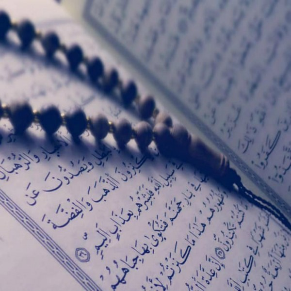 The Preservation of the Glorious Quran