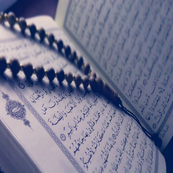 The Quran – The Final Revelation to Mankind