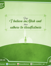 Say I believe in Allah and then adhere to steadfastness