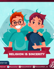 Religion is sincerity