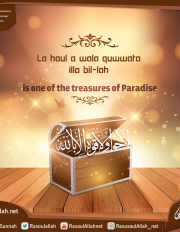 La haul a wala quwwata illa bil-lah is one of the treasures of Paradise