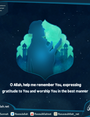 O Allah, help me remember You, expressing gratitude to You and worship You in the best manner