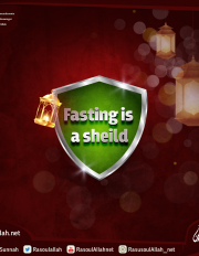 Fasting is a sheild