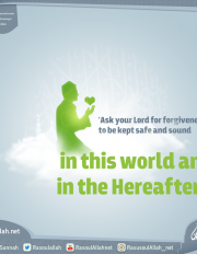 'Ask your Lord for forgiveness and to be kept safe and sound in this world and in the Hereafter