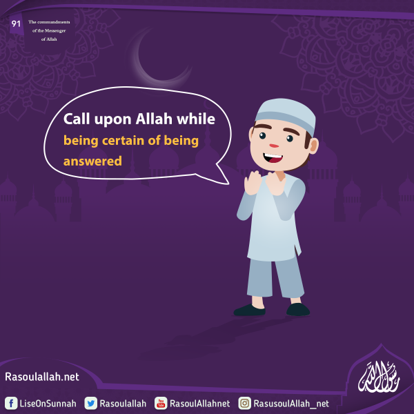 Call upon Allah while being certain of being answered