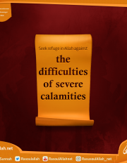 Seek refuge in Allah against the difficulties of severe calamities