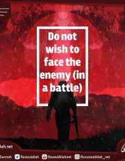 Do not wish to face the enemy (in a battle)