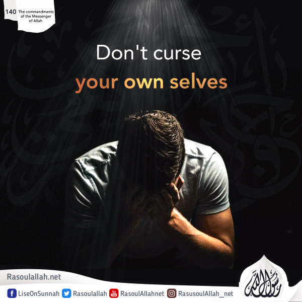 Don't curse your own selves