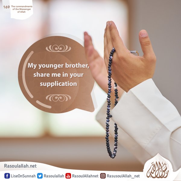 My younger brother, share me in your supplication