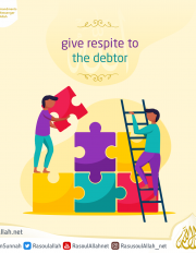 give respite to the debtor