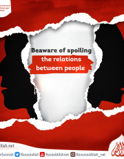 Beaware of spoiling the relations between people