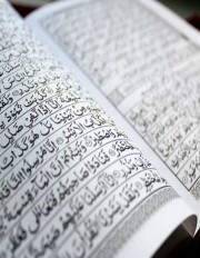 What does Quran mean?