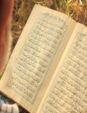 Why Muhammad Could Not Have Been the Author of the Qur'an