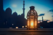 The Purpose of Fasting in Islam