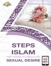 Steps Islam has taken to regulate sexual desire